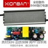 84W路灯14串电源高品质LED路灯驱动高PF认证IP67