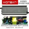 98W路灯14串电源高品质LED路灯驱动高PF认证IP67