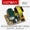 led驱动电源3-5w*1裸板/灯杯/球泡灯/内置隔离电源
