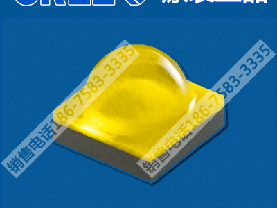 1W3W大功率2525LED灯珠XBD原装美国CREE科锐