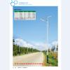6米太阳能路灯杆大量生产中