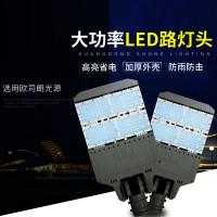 中山生产厂家批发led模组路灯灯头200W可调角度