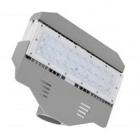 中山生产厂家批发led模组单颗路灯灯头30W铝型材路灯头蝙蝠王101