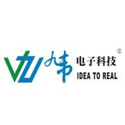 珠海市九韦电子科技有限公司