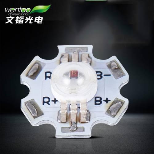 大功率rgb灯珠 光宏芯片仿流明带铝基板6脚rgb灯珠 现货批发RGB