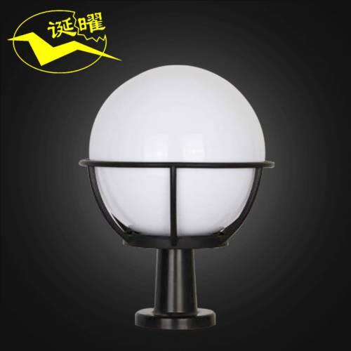工厂直销250mm户外花篮灯罩别墅庭院亚克力塑料球型围墙灯