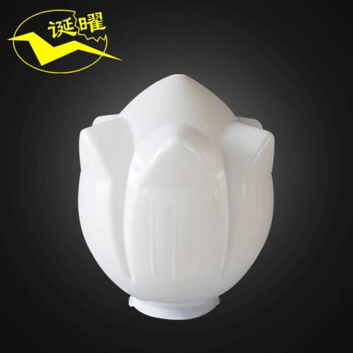 厂家加工定制工矿灯pc罩路灯台灯吊灯灯罩 亚克力圆形大荷花灯罩