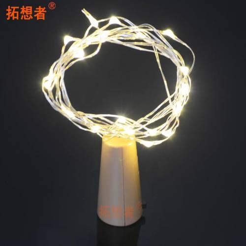 酒瓶塞灯串 银线铜丝 1米10灯 LED圣诞装饰灯串 LED瓶塞灯串
