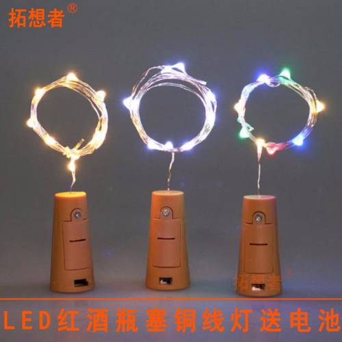 亚马逊爆款发光led红酒瓶塞灯串银线铜线灯串LED圣诞装饰2米20灯