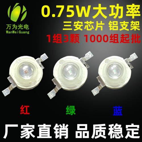 0.75w大功率灯珠 红光 led灯珠红光绿光蓝光灯珠0.75w仿流明灯珠