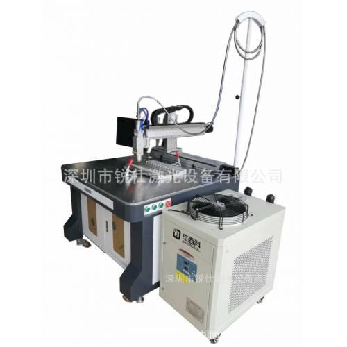 镀锌镀铝铁管掏孔机  1000W小型激光切割机