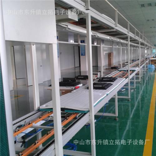厂家直销 可批发家电倍速链组装生产线 防静电工作台 流水线定制