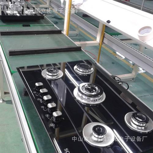 厂家直销 可批发组装生产线 高品质家电倍速链组装生产线