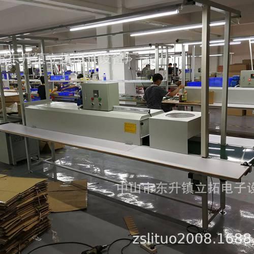 厂家直销 定制各类型家电照明防潮油烘干线  非标铁氟龙输送带