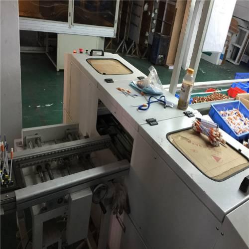 厂家直销 插件线二合一平行移栽线路板生产线 电子电器生产线