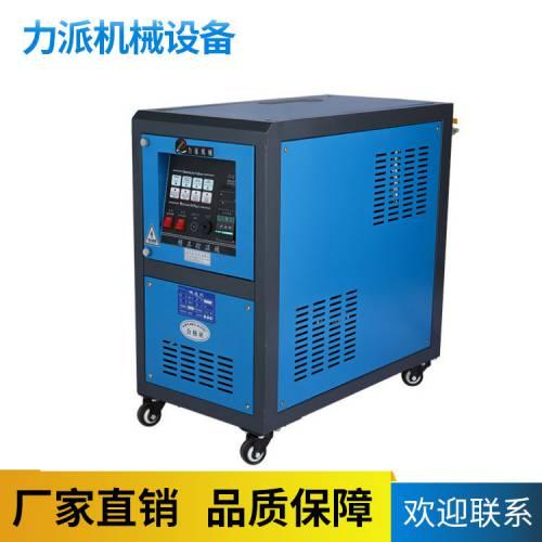 厂家供应制冷设备 工业冷水机 制冷专用冷水机 螺杆式冷水机批发