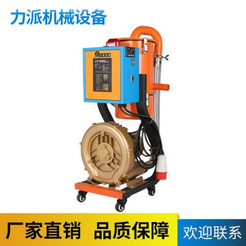 吸料机上料 900吸料机 900开放式吸料机 注塑机配件批发 厂家直销