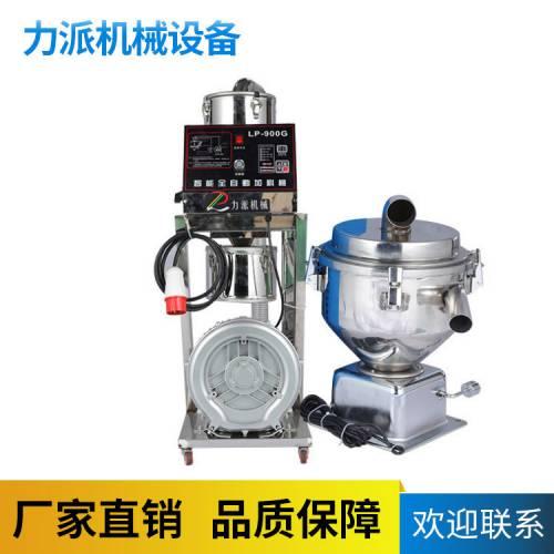 厂家直销 吸料机 900开放式吸料机 破碎料吸粉尘自动吸料机批发