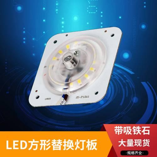 LED免驱动方形光源板 led模组光源12W18W24W吸顶灯替换灯芯