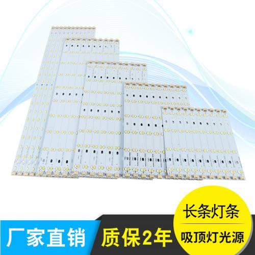 led吸顶灯7030贴片长条双色改造灯板  led蚊香型36W透镜光源 厂家