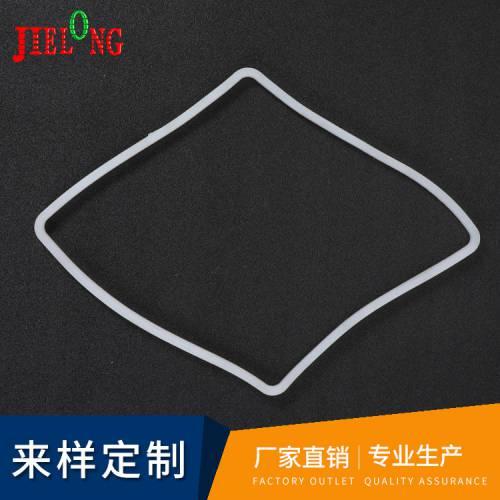 NO.1235# 防水硅胶圈密封圈硅胶垫 垫片防水胶圈