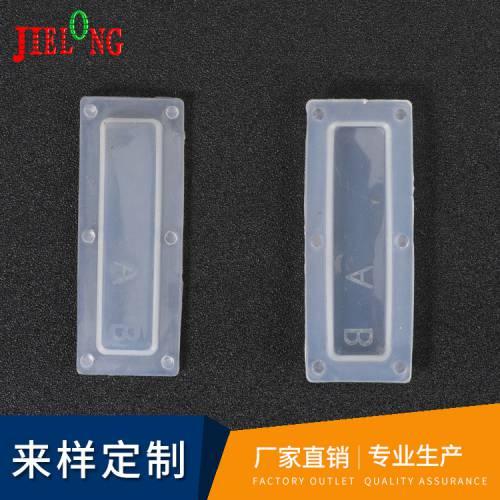 NO.319#户外防水硅胶圈密封圈硅胶垫长方形防水圈中山厂家直销