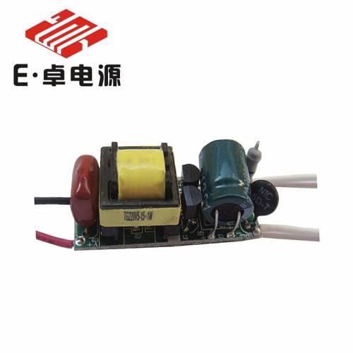 厂家直销LED调光电源9W 10W 12W 15W 18W球泡射灯轨道灯恒流电源