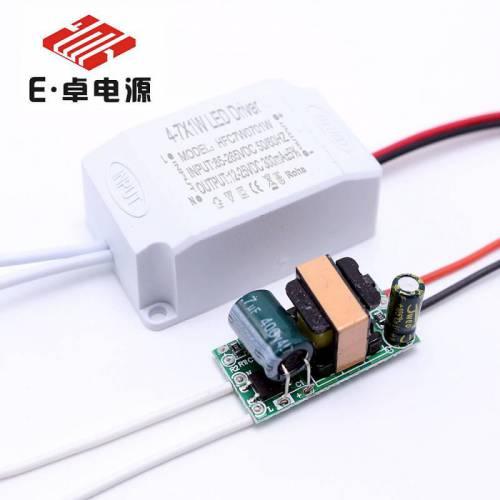 特价优惠 LED电源4-7w 外置LED天花灯筒灯面板灯吸顶灯恒流电源