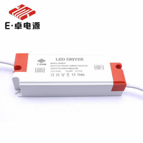 LED电源高PF 30W 36W 8-12串 900mA外置吸顶灯面板灯恒流驱动电源