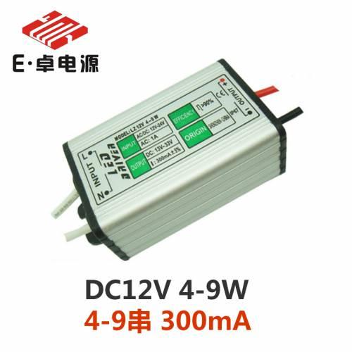 低压升压LED电源DC12V 5W 7W 9W 太阳能投光灯led防水恒流电源