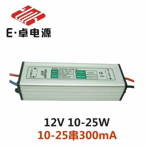 深圳 AC/DC24V 10w 15w 18w 20w 25W低压升压太阳能LED防水驱动