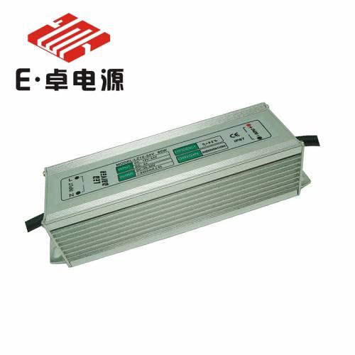 LED升压电源DC12-24V 80W10串8并 70W10串7并防水路灯工矿灯电源