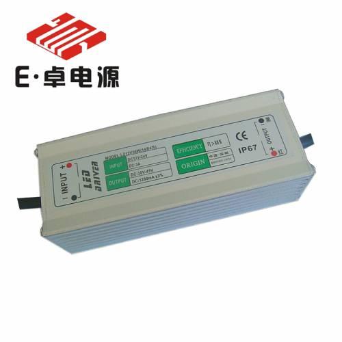 深圳力卓电源低压DC12V DC24V 56W14串4并LED升压太阳能防水电源