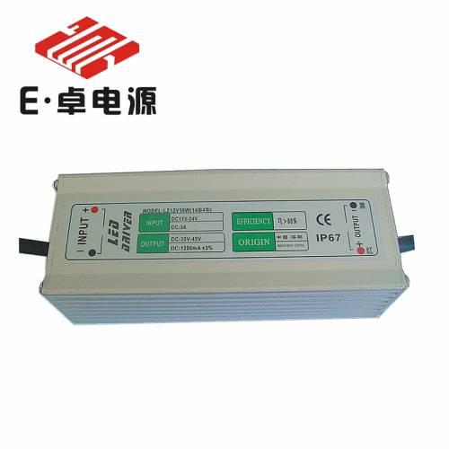 专业生产电源 升压太阳能56W 14串4并LED路灯防水驱动电源厂家