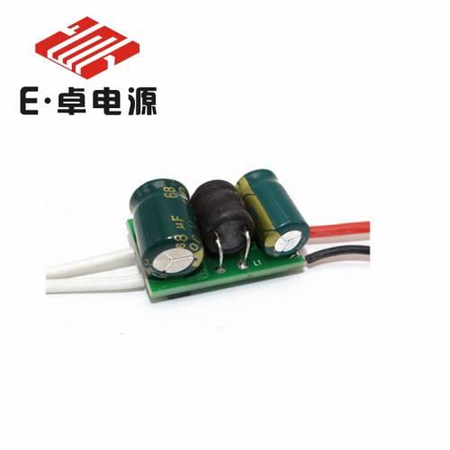 低压降压AC/DC36v 48v 60v 5-12x1w 300mA内置太阳能驱动电源