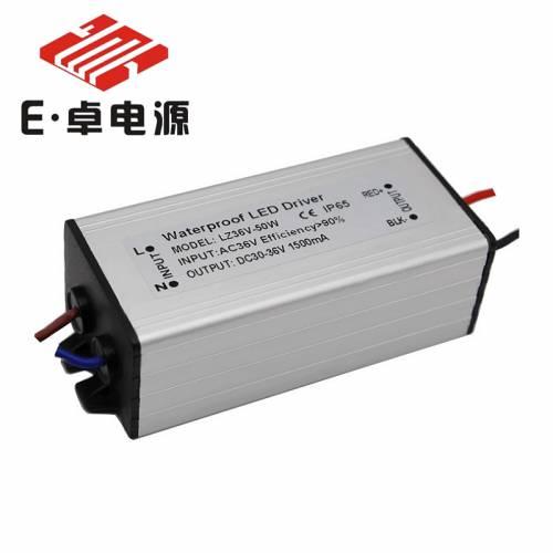 低压降压AC/DC36V 10串5并 50W防水LED电源工矿灯投光灯驱动电源