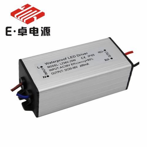 低压降压LED电源AC/DC 36V 20W10串2并投光灯工矿灯防水驱动电源