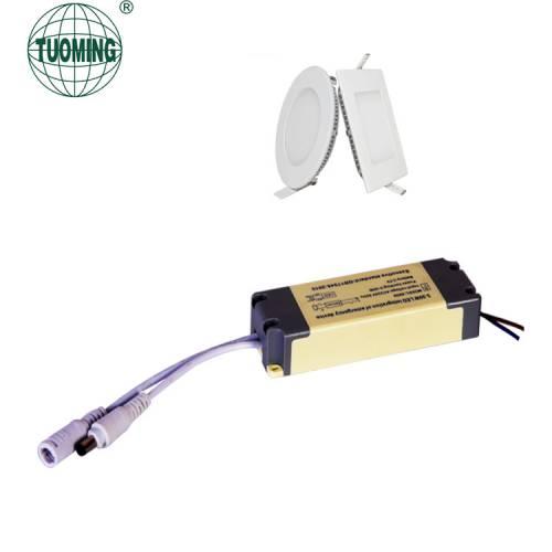 LED消防应急电源 3-50W面板灯天花灯筒灯LED一体应急驱动装置