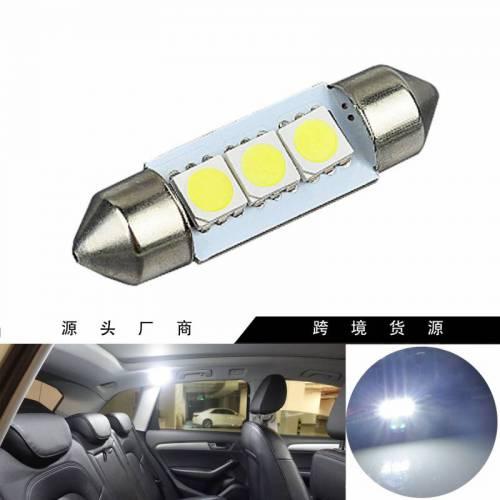 直销汽车led灯双尖阅读灯36mm车顶灯5050汽车阅读灯3灯一件代发