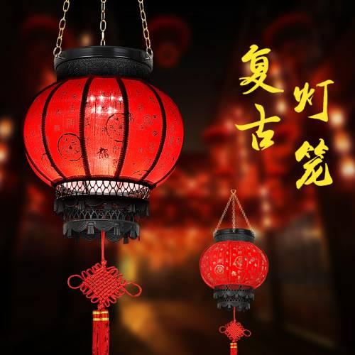 太阳能景观中式仿古大红灯笼公园亮化圆形宫灯中国风户外led灯笼