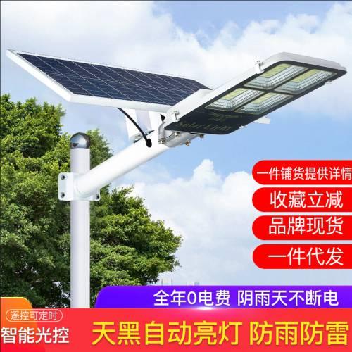 厂家生产led太阳能路灯 户外太阳能一体化壁灯室外农村家用庭院灯