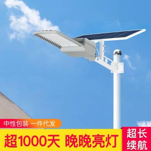 厂家生产分体式户外墙壁路灯新款庭院路灯光控感应led太阳能壁灯