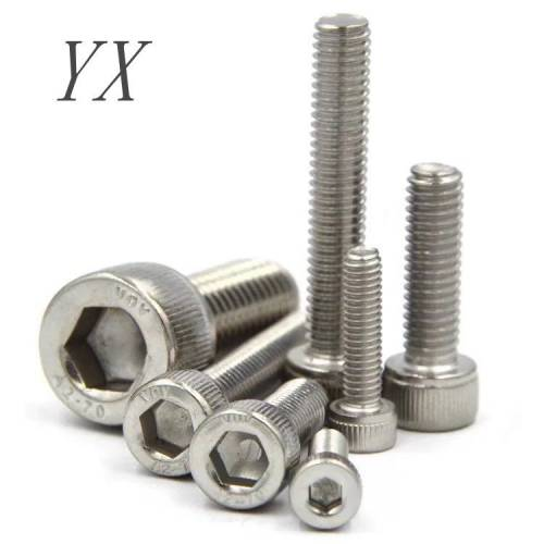 【批发】现货GB70不锈钢圆柱头内六角螺栓 杯头螺丝钉