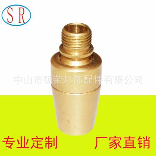 厂家直销黄铜制万向头 高压旋转万向头 万向的活动摇摆头灯饰配件