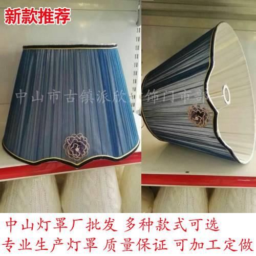 工厂直供批发定做灯饰灯具配件E27手工床头大台灯罩子落地灯灯罩