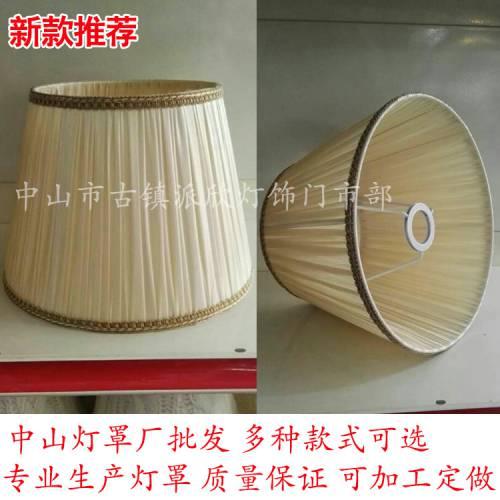 厂家供应批发可定做铁圈布艺手工e27圆口出口床头台灯落地灯灯罩