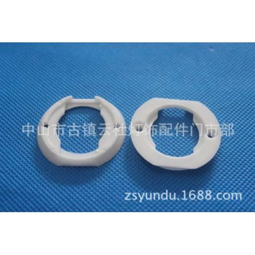 38.3*21*4mm-----COB光源垫片固定支架PC耐温材料cob垫片