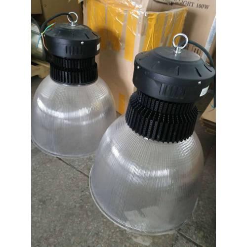 供应100W 150W 200W鳍片贴片工矿灯外壳配塑料灯罩