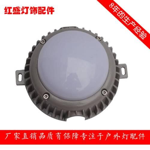 厂家直销新款点光源外壳压铸铝点光源 LED点光源十字星光灯外壳