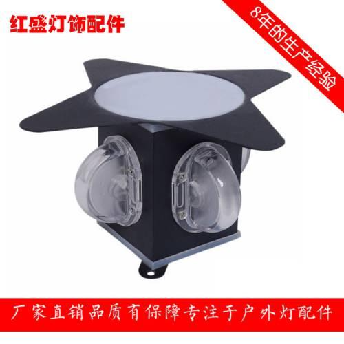 新款十字星光灯外壳 LED楼盘亮化户外点光源灯具外壳厂家直销